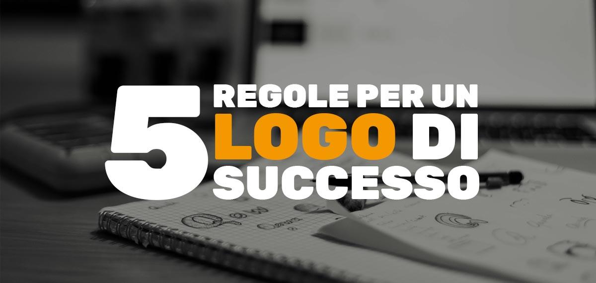 regole per un logo di successo